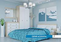 Спальня Соната 4 (модульная)