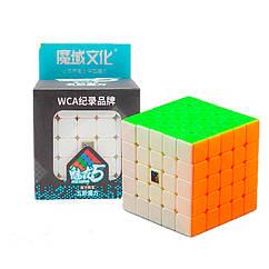 MoYu Meilong 5х5 color | Кубик 5х5 Мейлонг MF8826B