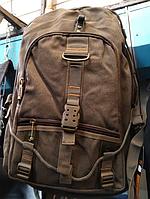 Рюкзак повседневный 56*30 коричневый