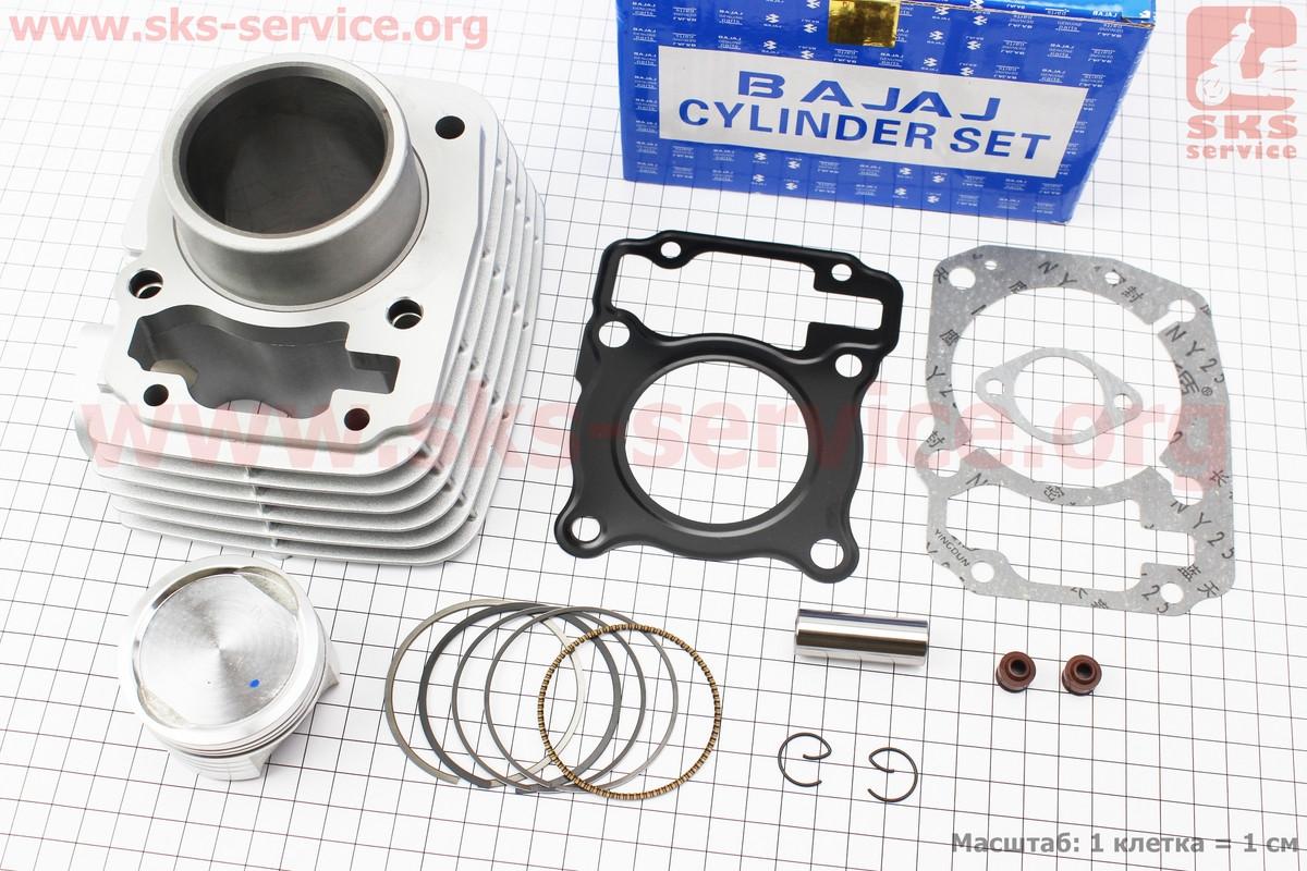 Honda CBF 150 Цилиндр к-кт (цпг) 150cc - 57,3мм (палец 14мм, высота цилиндра 62,3мм)