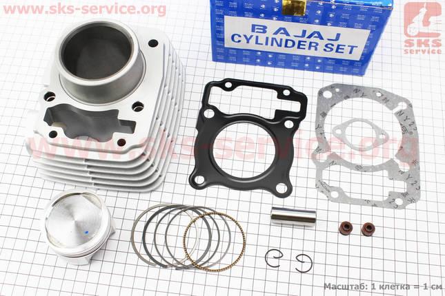 Honda CBF 150 Цилиндр к-кт (цпг) 150cc - 57,3мм (палец 14мм, высота цилиндра 62,3мм), фото 2