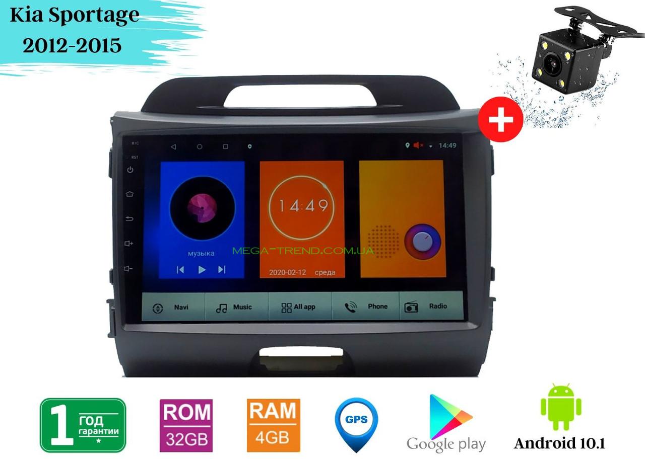 "Штатная магнитола Kia Sportage 2010-2015 R (9"") Android 10.1 (4/32)"