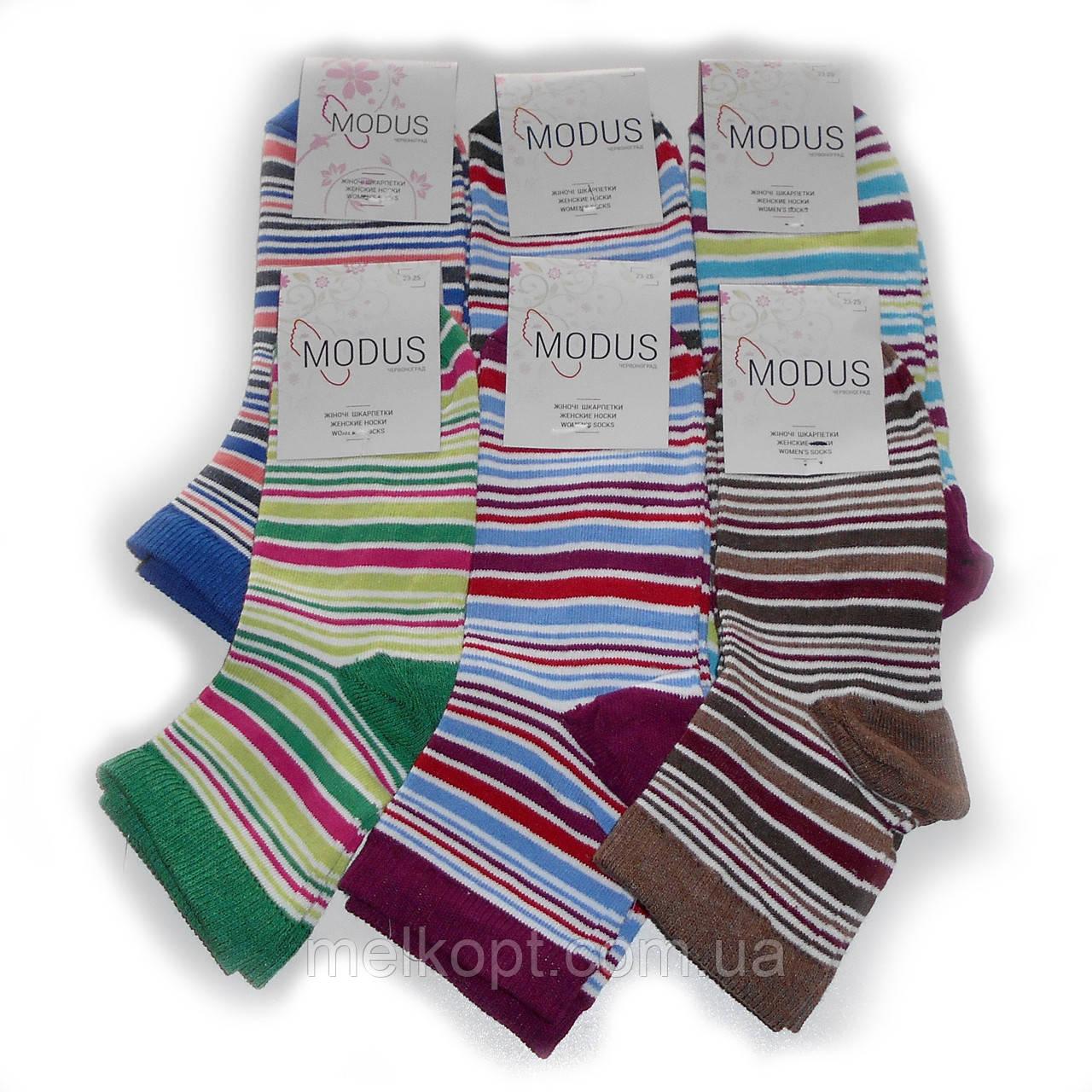 Женские носки Modus - 8,00 грн./пара (полоска)