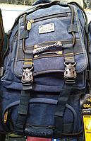 Рюкзак повседневный тканевый Goldbe 56*30 синий на двух застежках