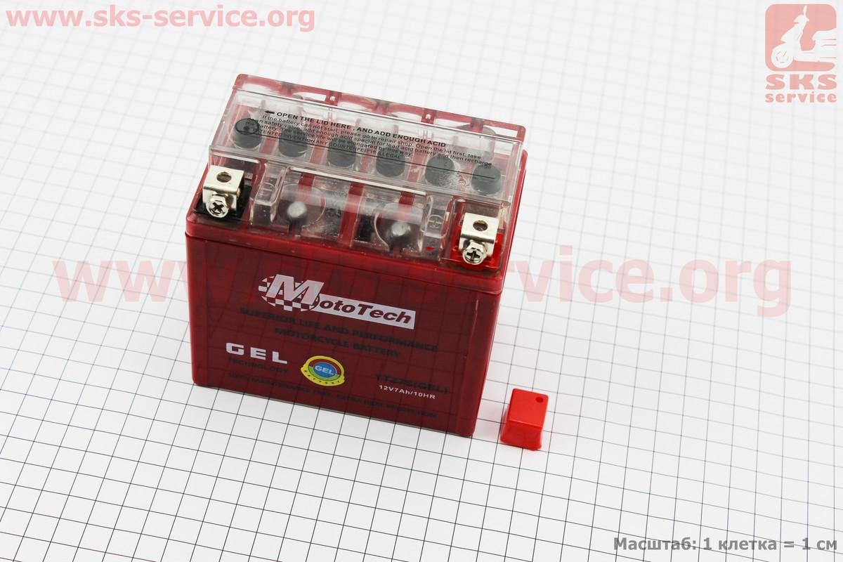 Аккумулятор 5(7)Аh YTZ7S гелевый (L113*W70*H107mm), 2019
