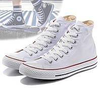 Кеды Конверс высокие Белые Converse All Star Chuck Taylor мужские и женские 37, 37