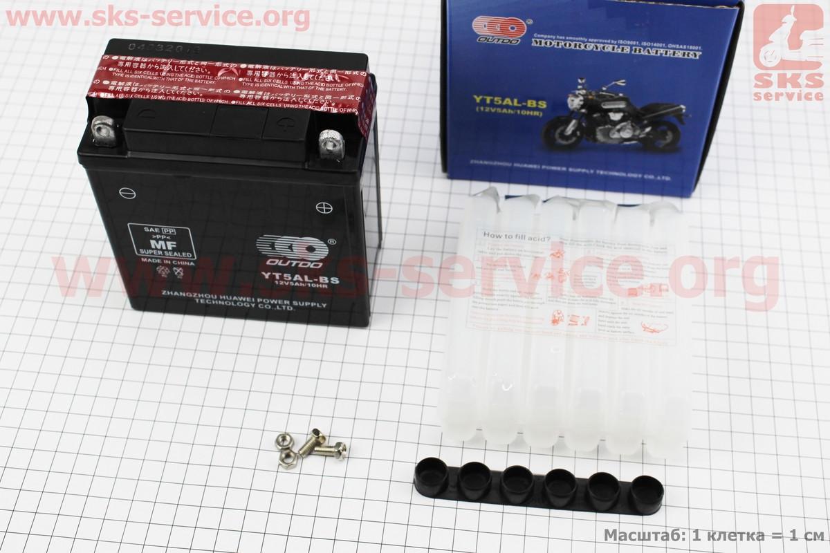 Аккумулятор 5Аh UT5AL-BS кислотный, Active (L120*W60*H130mm), 2020