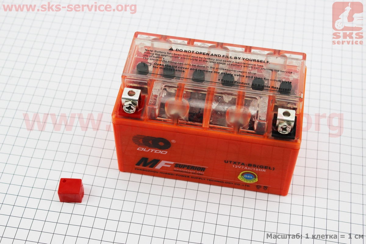 Аккумулятор 7Аh UTX7A-BS гелевый (L150*W87*H94mm), 2020, от 8шт -3%