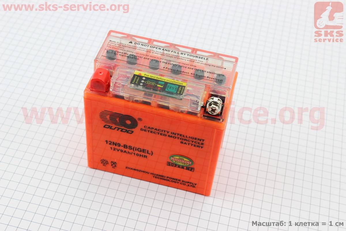 Аккумулятор 9Аh МОТО 12N9-BS гелевый (L135*W75*H135mm), 2020, с ИНДИКАТОРОМ