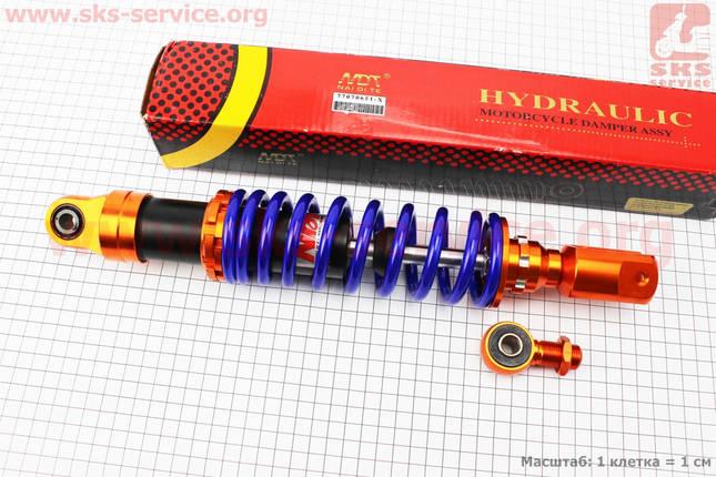 Амортизатор задний GY6 -  350мм*d60мм (втулка 10мм / втулка 10мм / вилка 8мм), синий TUNING, фото 2