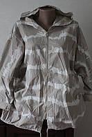 Кардиган жіночий коттон зигзаг, фото 1