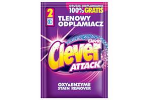 Відплямовувач-порошок CLEVER ATTACK 60 г сашетка