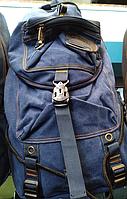 Рюкзак повседневный тканевый Goldbe  56*30 синий на одной застежке