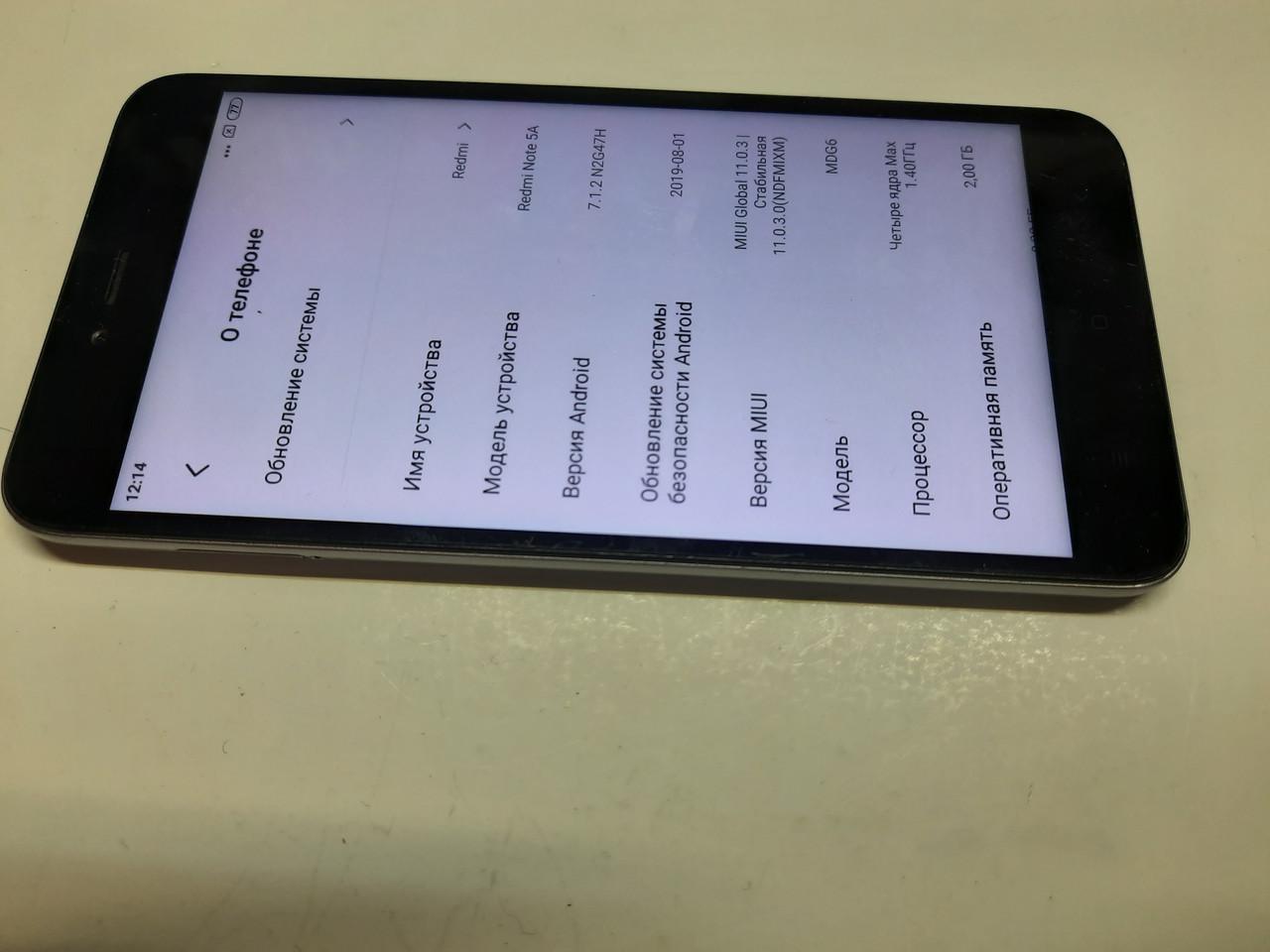 Xiaomi Redmi Note 5A 2/16 #500BP