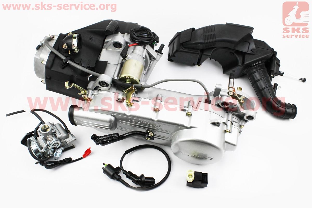 Двигатель скутерный в сборе 150куб (длинный вариатор, длинный вал) + карбюратор, коммутатор, катушка