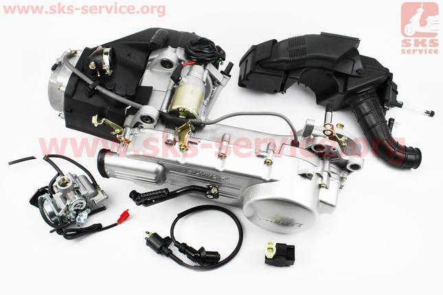 Двигатель скутерный в сборе 150куб (длинный вариатор, длинный вал) + карбюратор, коммутатор, катушка, фото 2