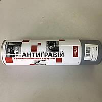 Антигравий серый PITON, фото 1