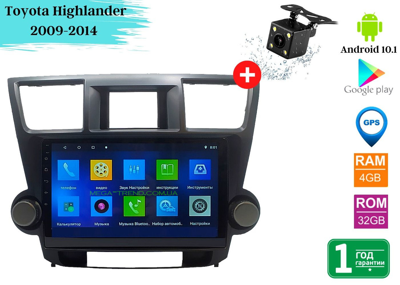 "Штатная магнитола Toyota Highlander 2009-2014 (10"") Android 10.1 (4/32)"