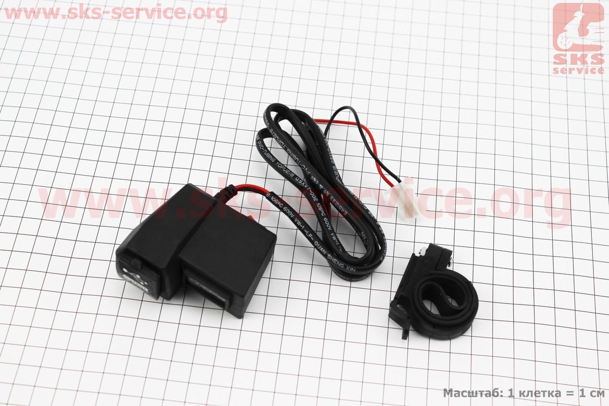 Зарядка USB универсальная на 2 выхода, с кнопкой вкл/выкл  + ВОЛЬТМЕТР (крепление на руль)