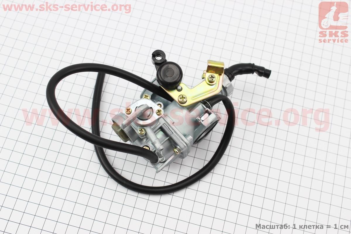 Карбюратор ACTIVE 125cc
