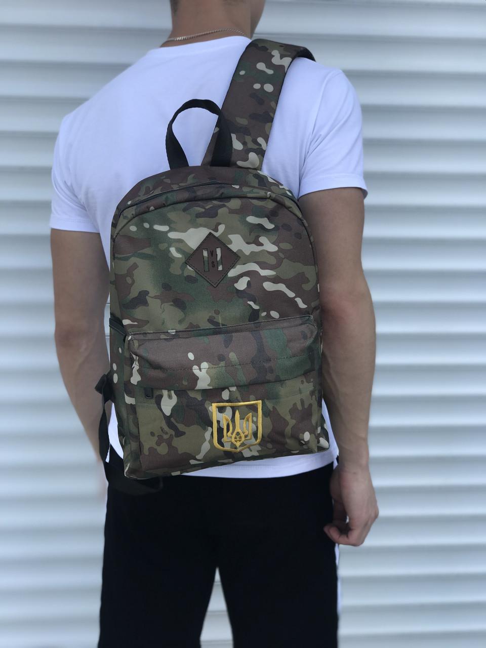 Спортиный мужской рюкзак камуфляжный с гербом