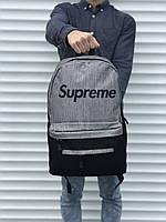 Спортивный рюкзак в стиле Supreme, серый, фото 1