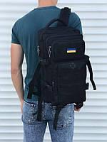 Качественный тактический рюкзак (25 л) черный, фото 1
