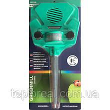 Отпугиватель животных Greenmill GR5108 на батареях с датчиком движения