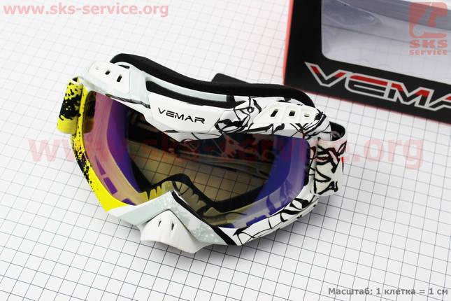 Очки кроссовые, бело-черно-желтые (зеркальное стекло), VM-1016C, фото 2