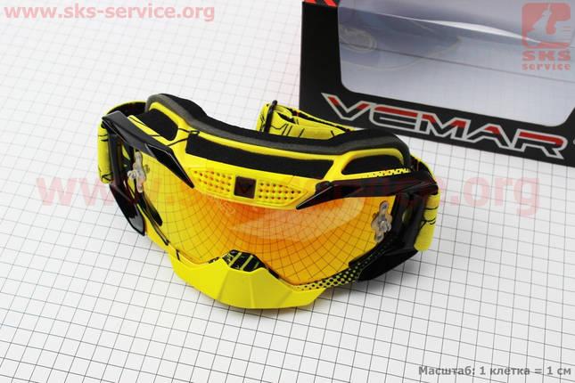 Очки кроссовые, ремешок с силиконовым покрытием, желто-черные (зеркальное стекло), VM-1015A, фото 2