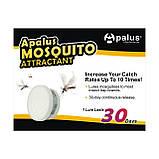 Приманка Apalus Mosquito для ловушек комаров, фото 4