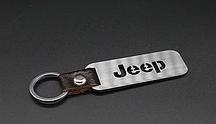 Брелок метал  Jeep