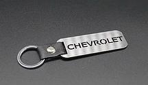Брелок метал  Chevrolet