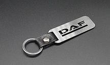 Брелок метал  Daf