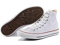 Кеды Конверс высокие Белые Converse All Star Chuck Taylor мужские и женские