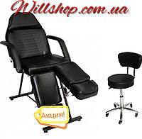Кресло - кушетка косметологическая для педикюра мод+ стул мастера Цвет чёрный и белый