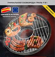 Сковорода GRILL GAS ГРИЛЬ 7 В 1