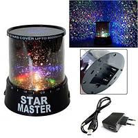 Проектор звездного неба с адаптером Star Master Black