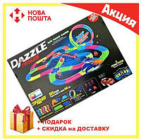 Гоночная трасса DAZZLE TRACKS (326 деталей) 655 см
