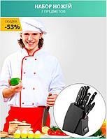 Набор ножей (7 предметов)