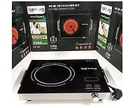 Инфракрасная плита Rainberg RB-805 настольная плита кухонная
