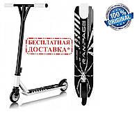 Самокат SportVida Rampage Pro Black-White