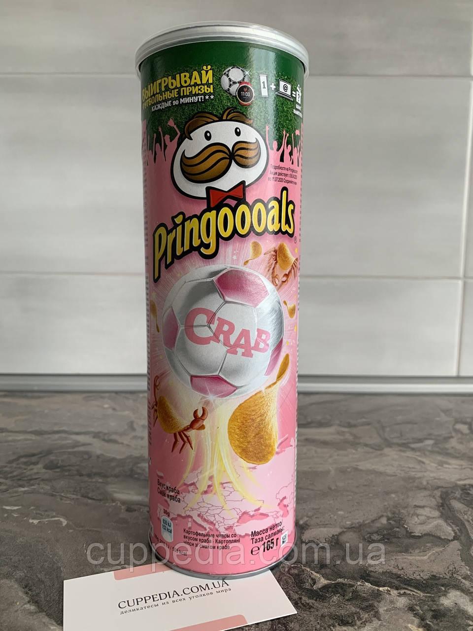 Чипсы Pringles Crab со вкусом краба 165 грм