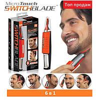 Триммер X Trim Micro Touch Switchblade Черный с оранжевым для бороды, носа, ушей, стрижки