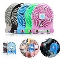 Портативный USB мини-вентилятор с аккумулятором Portable Mini Fan (настольный)! Топ продаж Синий