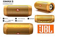 JBL Charge 2+ Plus Портативная блютуз колонка (Gold Золотая) (копия)
