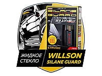 Жидкое стекло для кузова автомобиля Willson Silane Guard Plus New Deliver