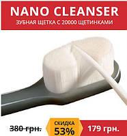 Зубная микро-щетка Cleancer 20 000 щетинок