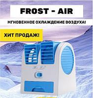 КОНДИЦИОНЕР FROST AIR  USB