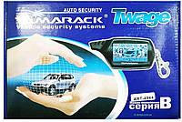 Автомобильная сигнализазия CAR ALARM Pro WAY с обратной связью